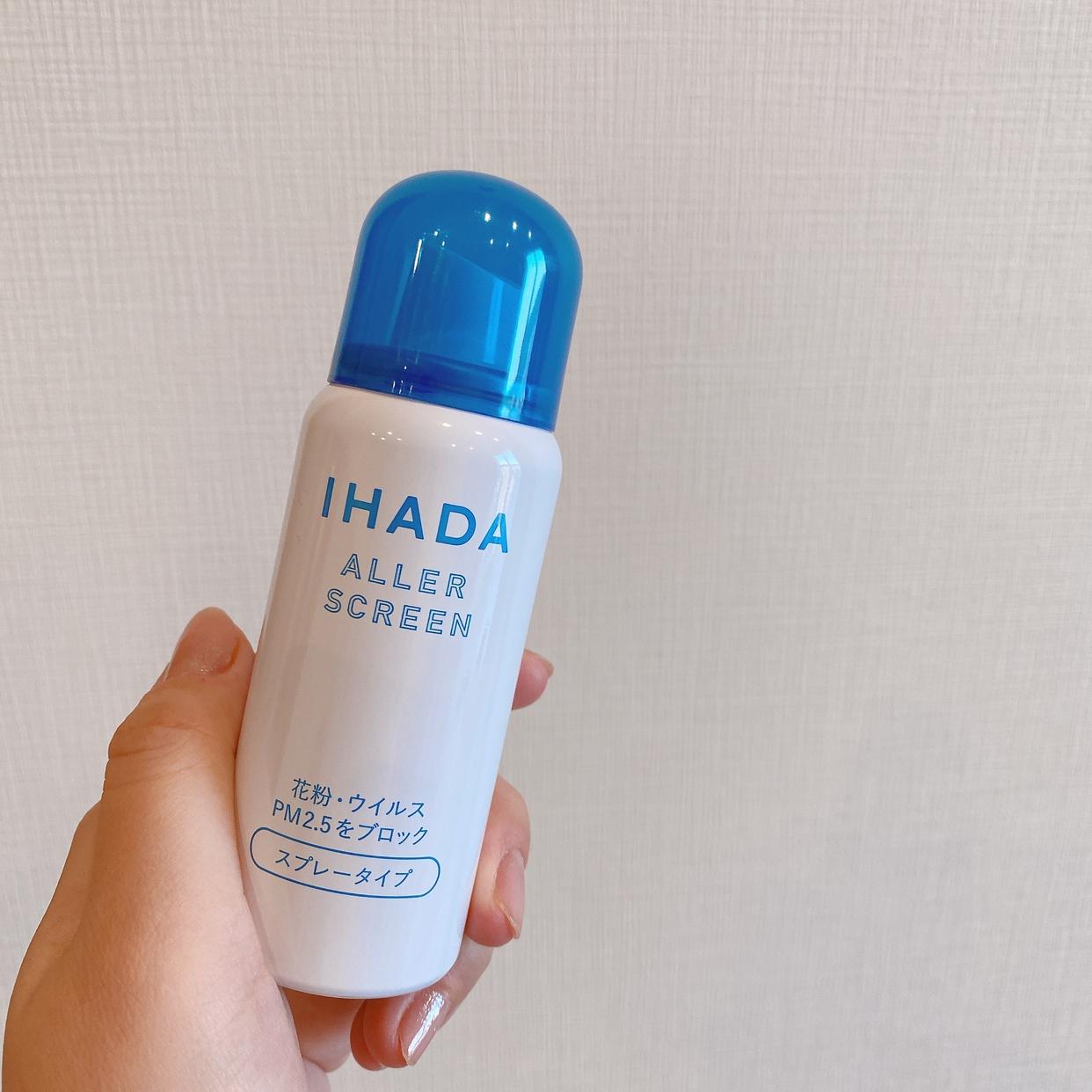 IHADA(イハダ)アレルスクリーン EXを使ったAmebaブロガー*Rinaさんのクチコミ画像1