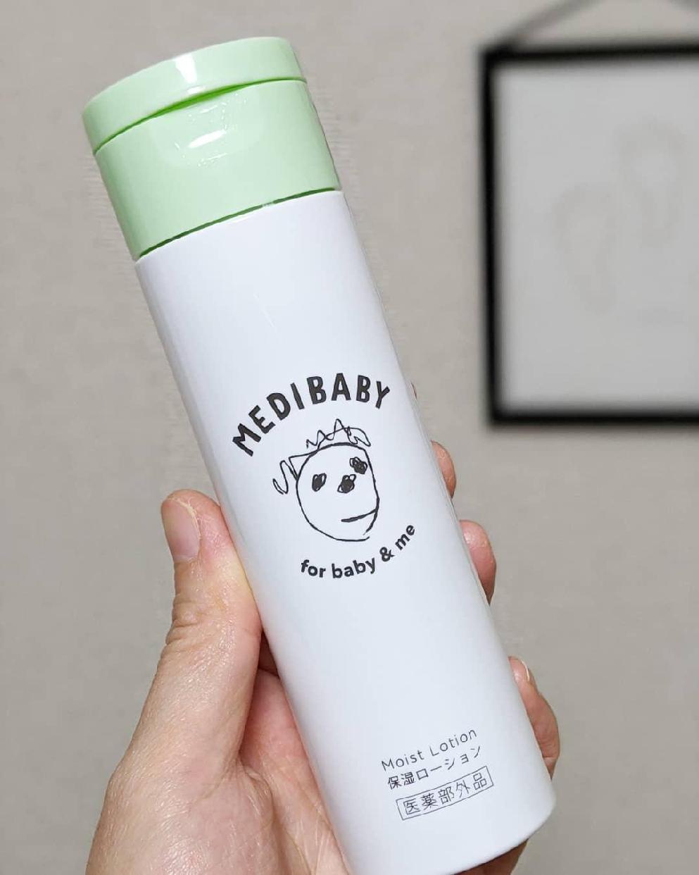 MEDIBABY FOR MOM(メディベビー フォー マム) 薬用モイストホワイトニングクリームに関するr_cosme_roomさんの口コミ画像2