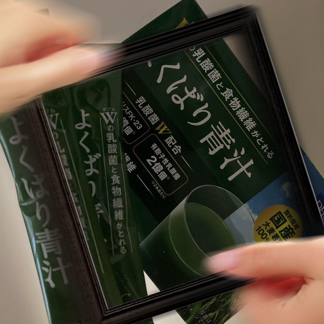 DHC(ディーエイチシー) Wの乳酸菌と食物繊維がとれる よくばり青汁の良い点・メリットに関するシルシルさんの口コミ画像1