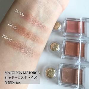 MAJOLICA MAJORCA(マジョリカ マジョルカ)シャドーカスタマイズを使った             chunさんのクチコミ画像