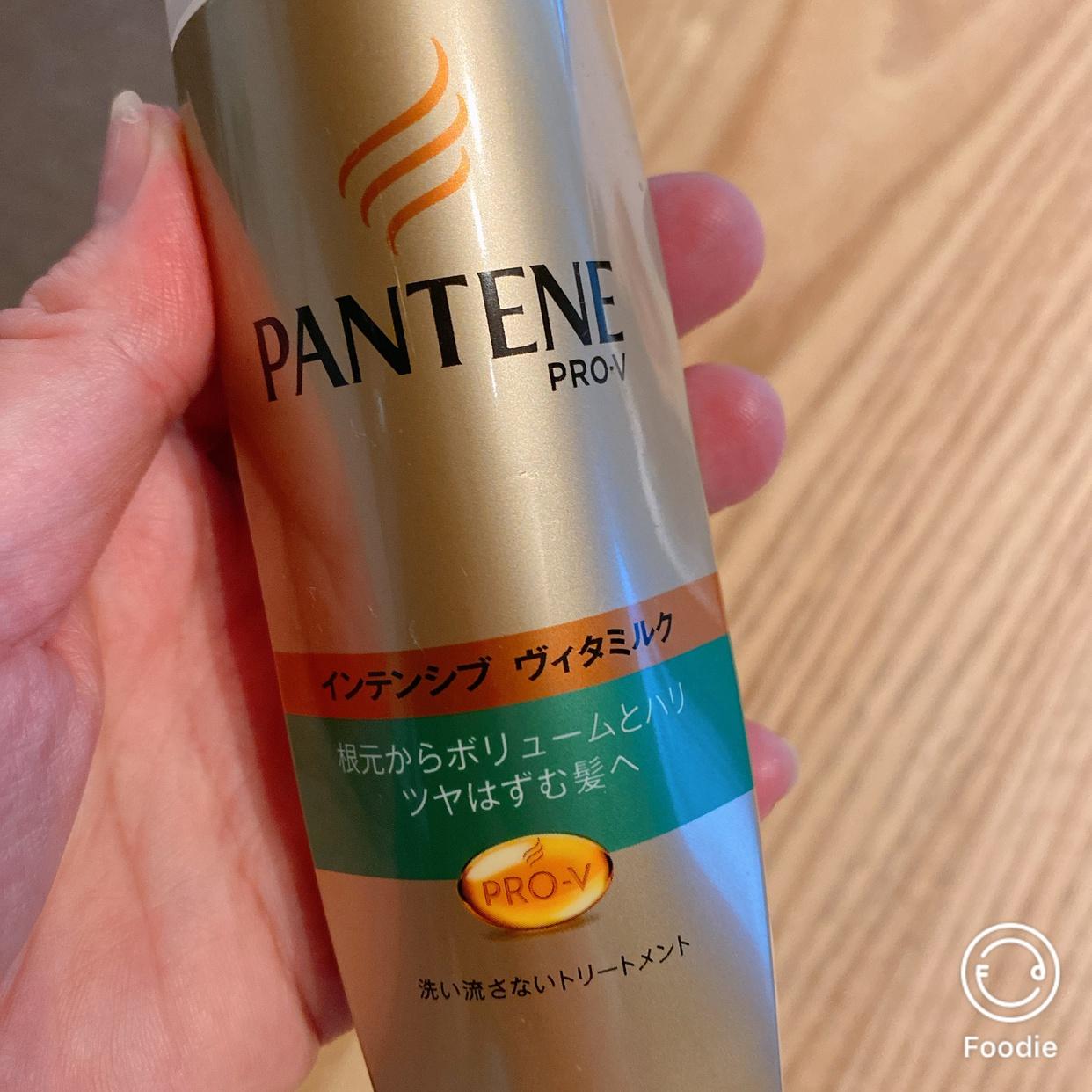 PANTENE(パンテーン) インテンシブ ヴィタミルクを使ったLotusさんのクチコミ画像2