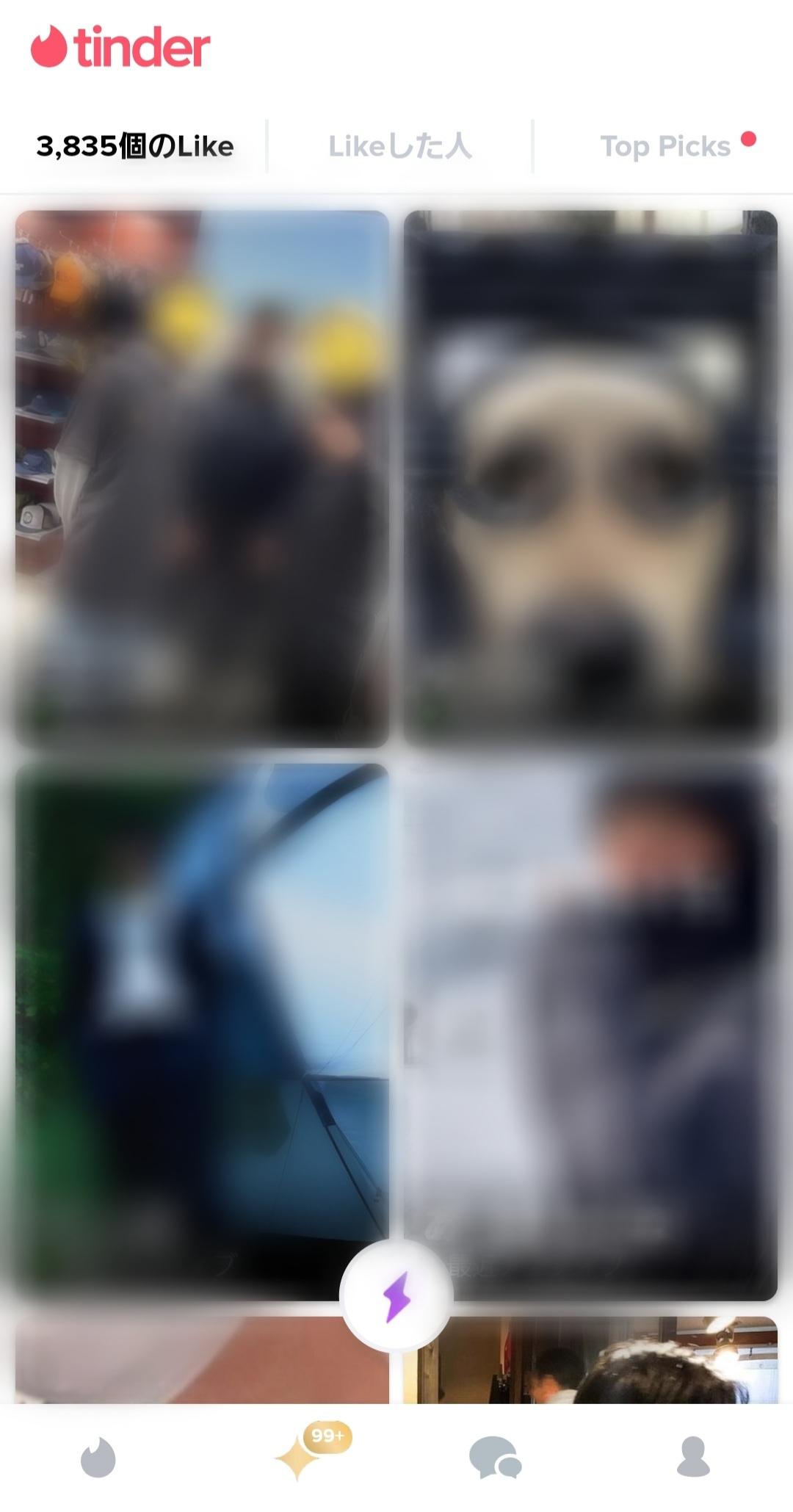 MGジャパンサービス Tinder(ティンダー)の良い点・メリットに関するいちご🍓さんの口コミ画像1