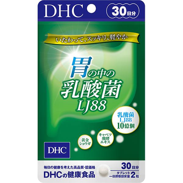 DHC(ディーエイチシー)胃の中の乳酸菌 LJ88を使ったモンタさんのクチコミ画像1