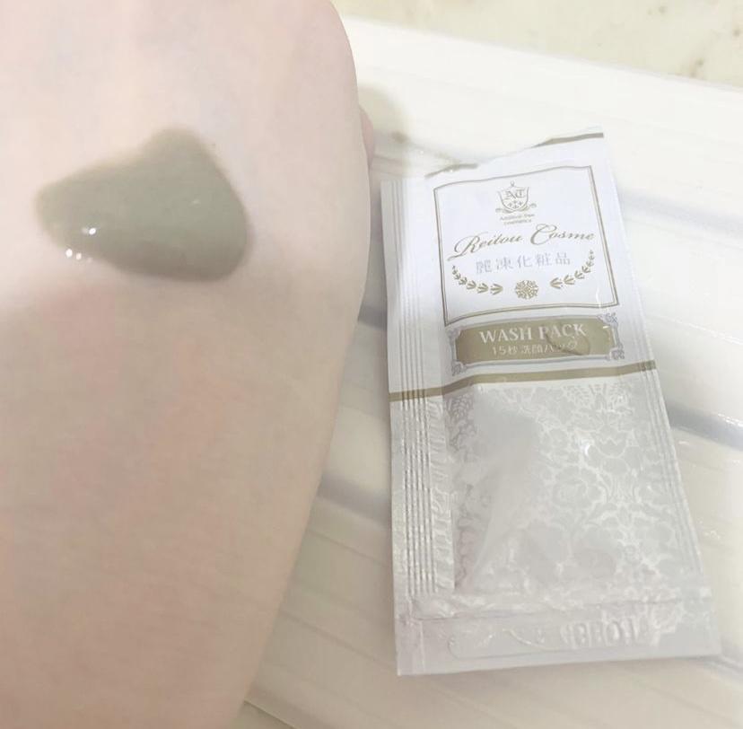 麗凍化粧品(Reitou Cosme) 15秒洗顔パックを使ったAKIさんのクチコミ画像3