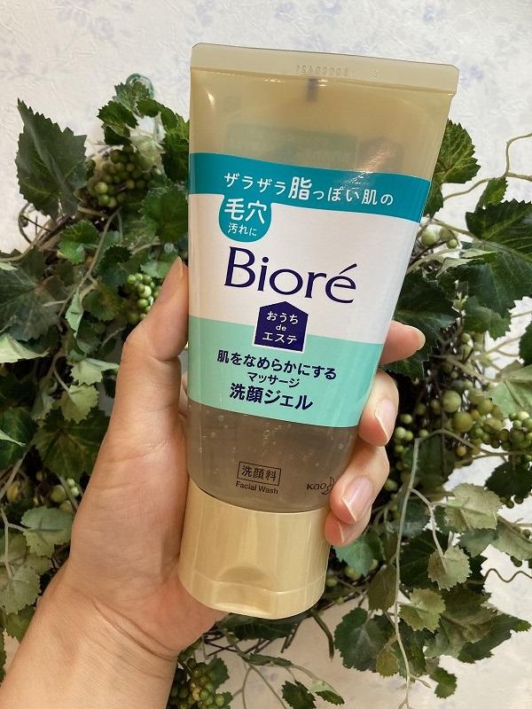 Bioré(ビオレ) おうちdeエステ 肌をなめらかにする マッサージ洗顔ジェルを使ったのんびり昼寝(-_-)zzzさんのクチコミ画像1