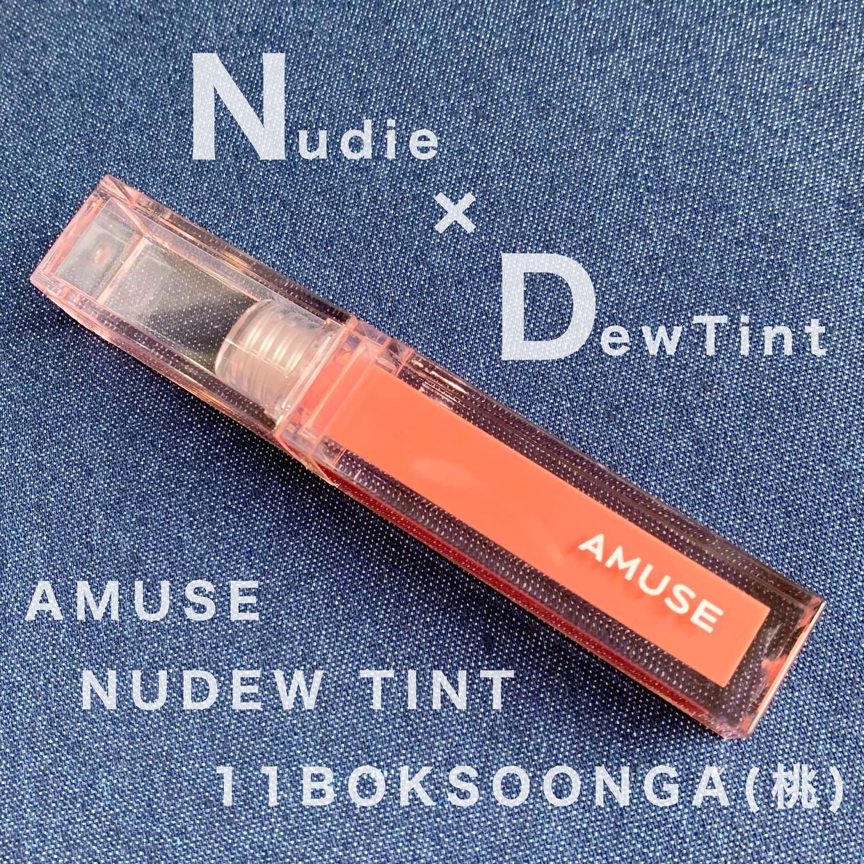 AMUSE(アミューズ)デューティントを使ったKeiさんのクチコミ画像