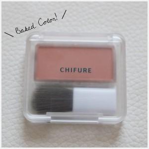 CHIFURE(チフレ)パウダー チークを使った mimoさんのクチコミ画像