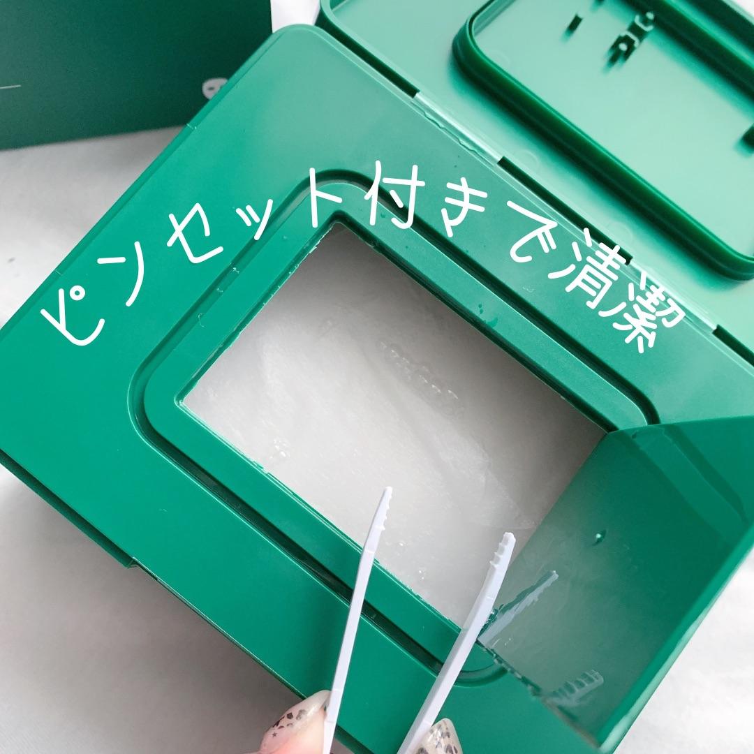 VT COSMETICS(ヴイティコスメティックス) シカデイリースージングマスクを使ったchisatoさんのクチコミ画像2