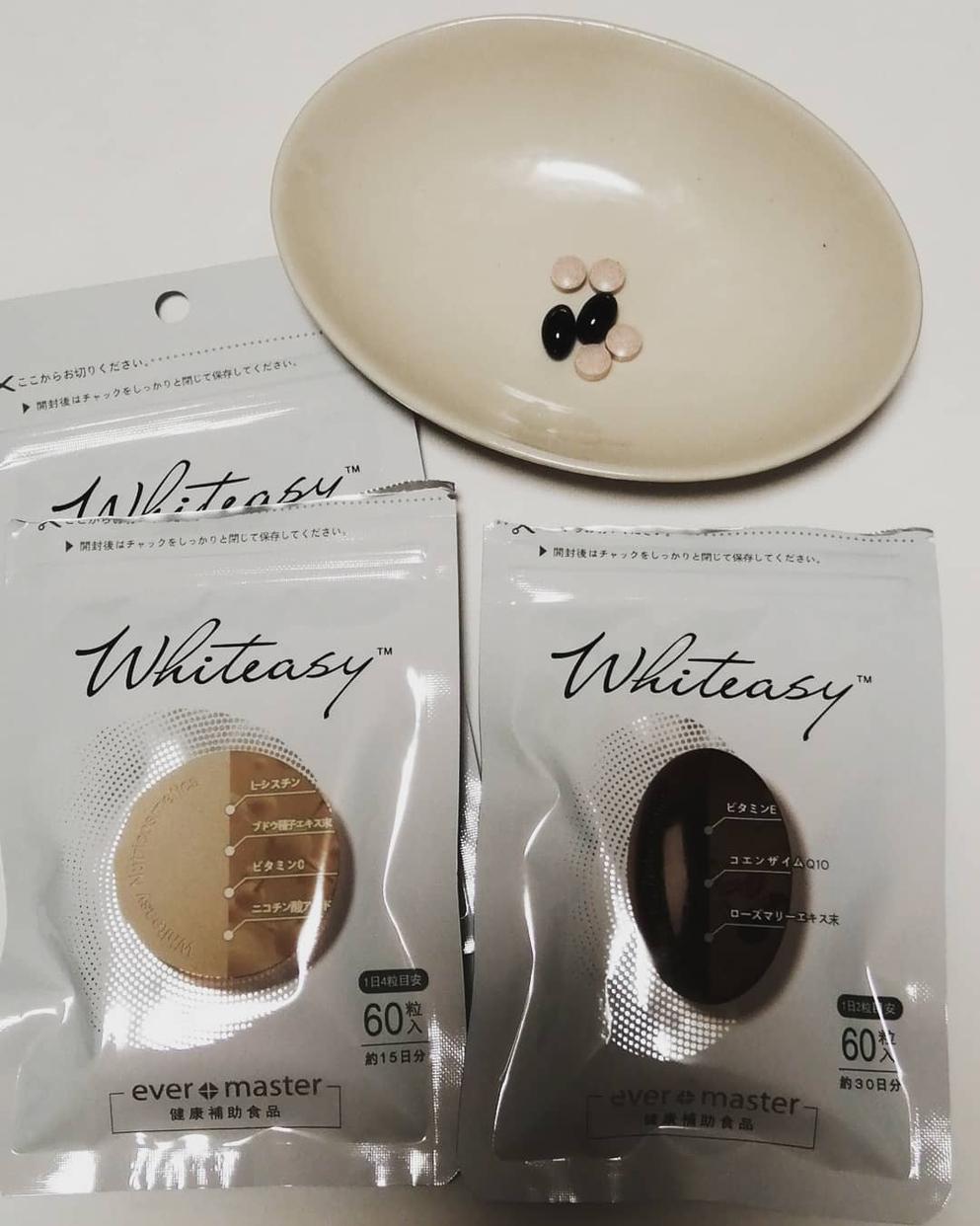 Whiteasy(ホワイトイージー)L-シスチン · ビタミンE含有加工食品を使ったお肉ちゃんさんのクチコミ画像