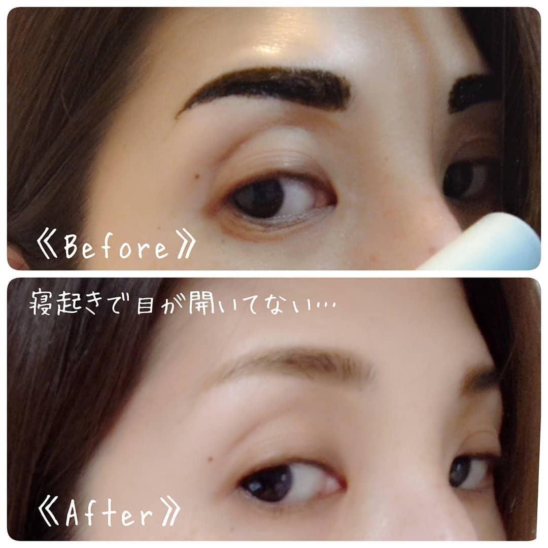 Fujiko(フジコ)眉ティントSVを使った ku.maさんの口コミ画像2