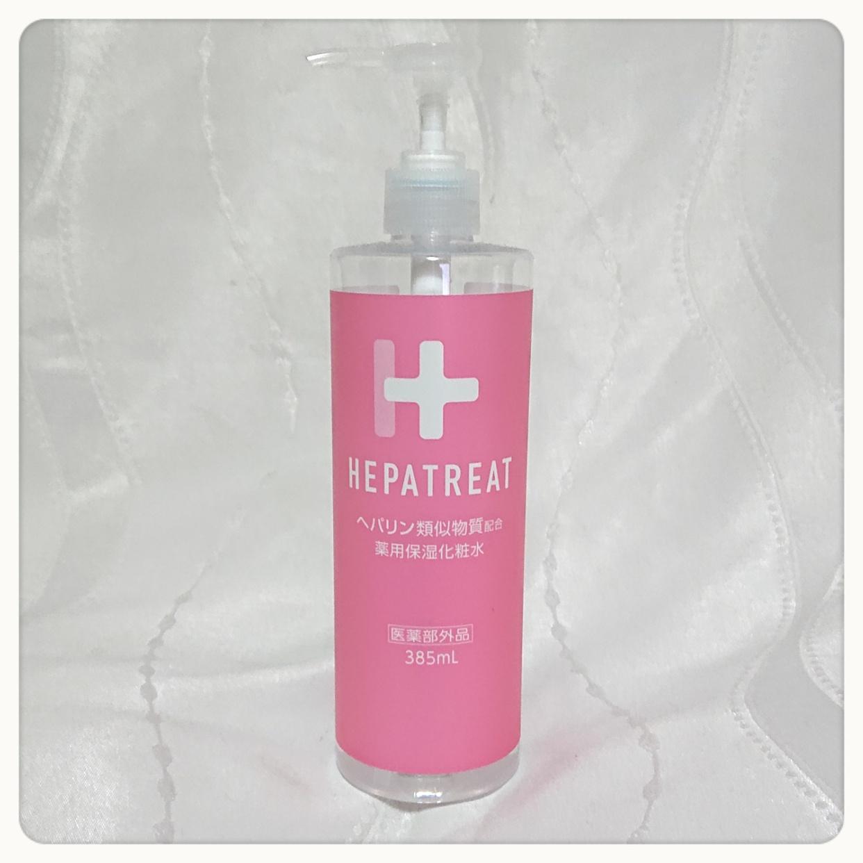 ZETTOC STYLE(ゼトックスタイル) ヘパトリート 薬用保湿化粧水を使ったnakoさんのクチコミ画像1