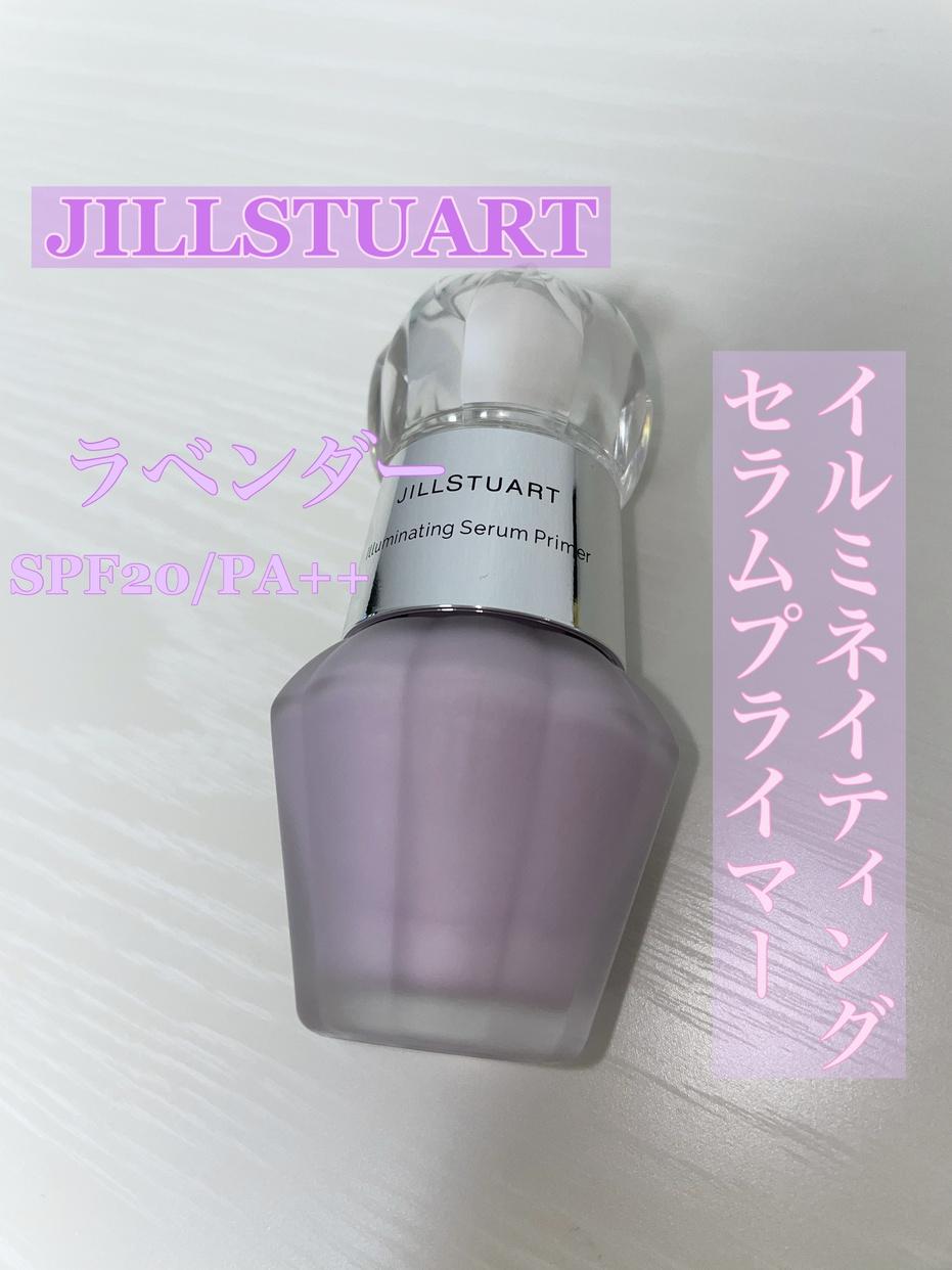 JILL STUART(ジルスチュアート) イルミネイティング セラムプライマーを使ったRENA🤍🤍さんのクチコミ画像