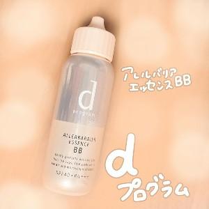 d program(d プログラム) アレルバリア エッセンス BBを使ったyunさんのクチコミ画像