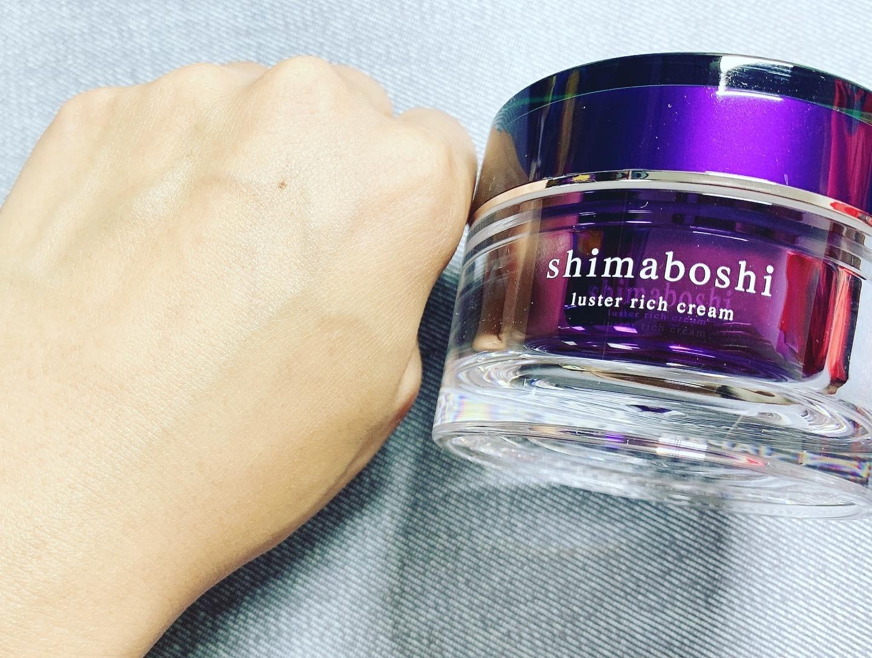 shimaboshi(シマボシ) ラスターリッチクリームの良い点・メリットに関するはまちママさんの口コミ画像3