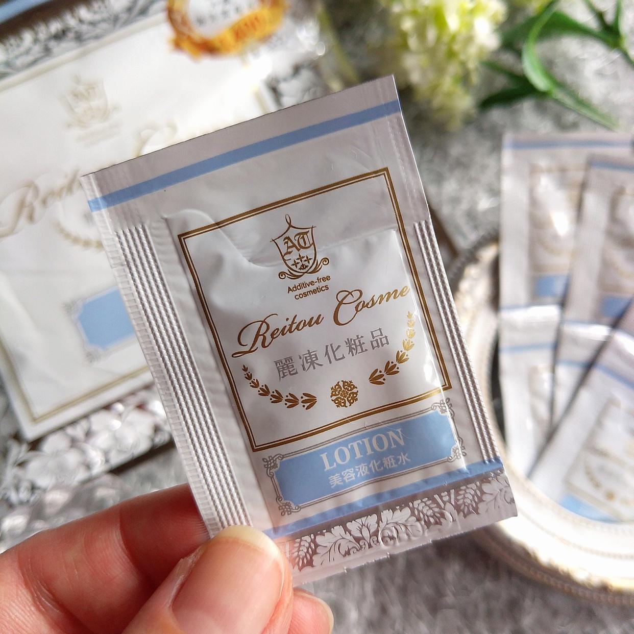 麗凍化粧品(Reitou Cosme) 美容液 化粧水を使ったまるもふさんのクチコミ画像3