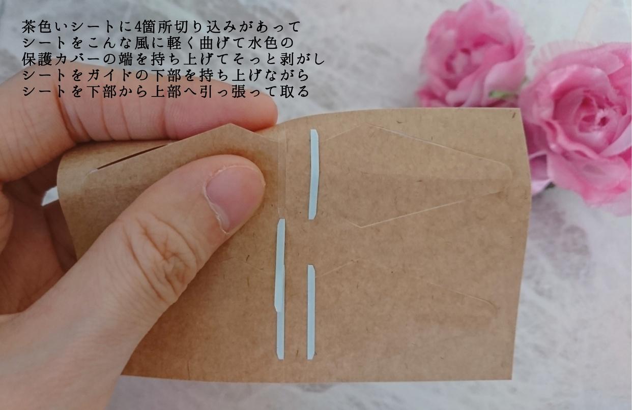 Mezaik(メザイク)カンタン80を使ったYuKaRi♡さんのクチコミ画像5