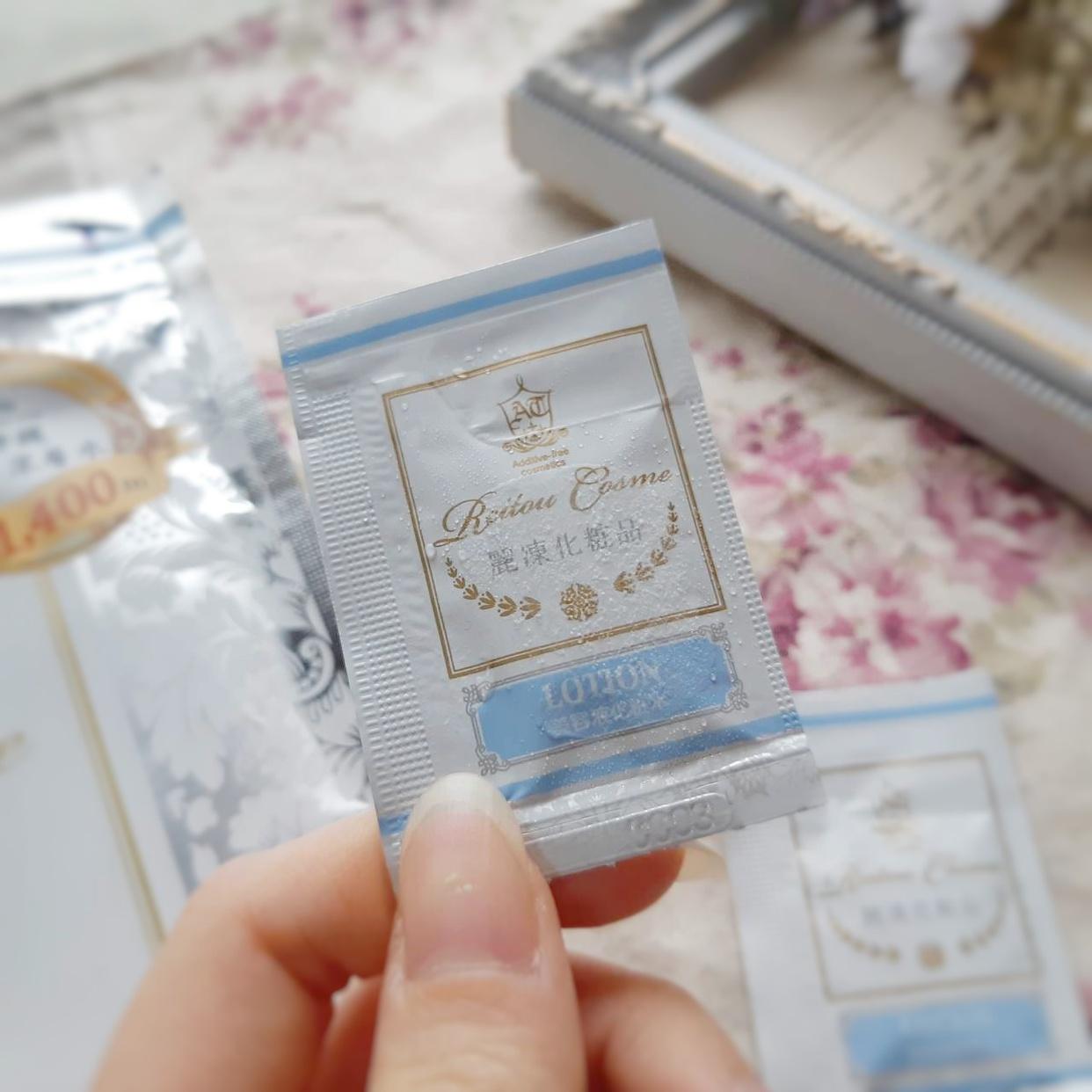 麗凍化粧品(Reitou Cosme) 美容液 化粧水を使った銀麦さんのクチコミ画像2