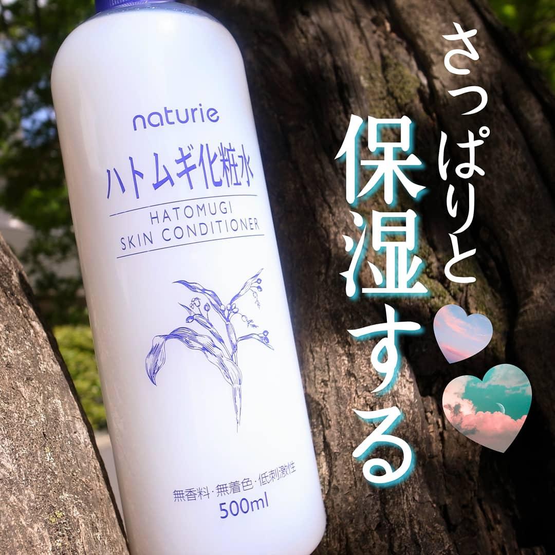 naturie(ナチュリエ) ハトムギ化粧水 スキンコンディショナーの良い点・メリットに関するあづささんの口コミ画像1