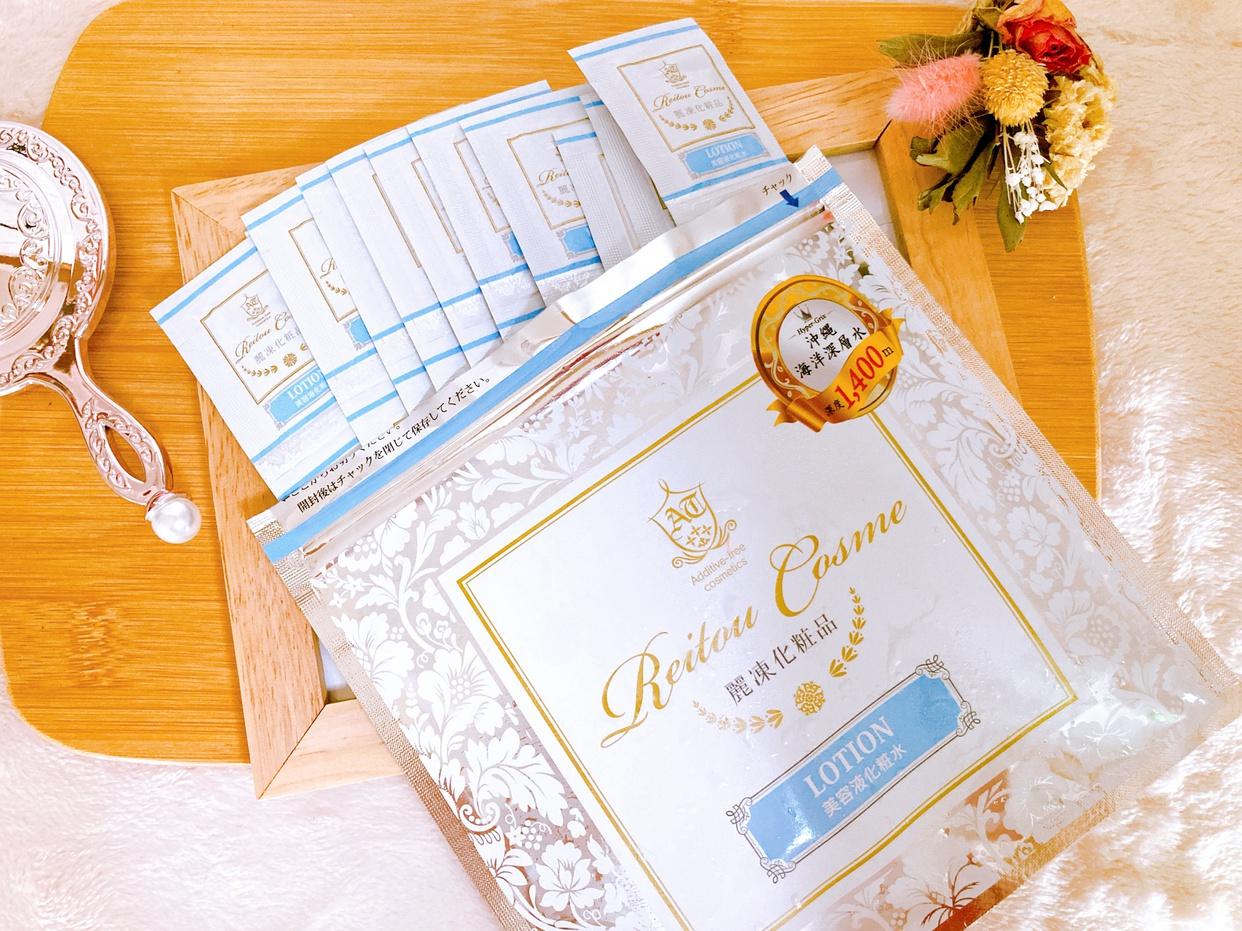 麗凍化粧品(Reitou Cosme) 美容液 化粧水を使ったメグさんのクチコミ画像2