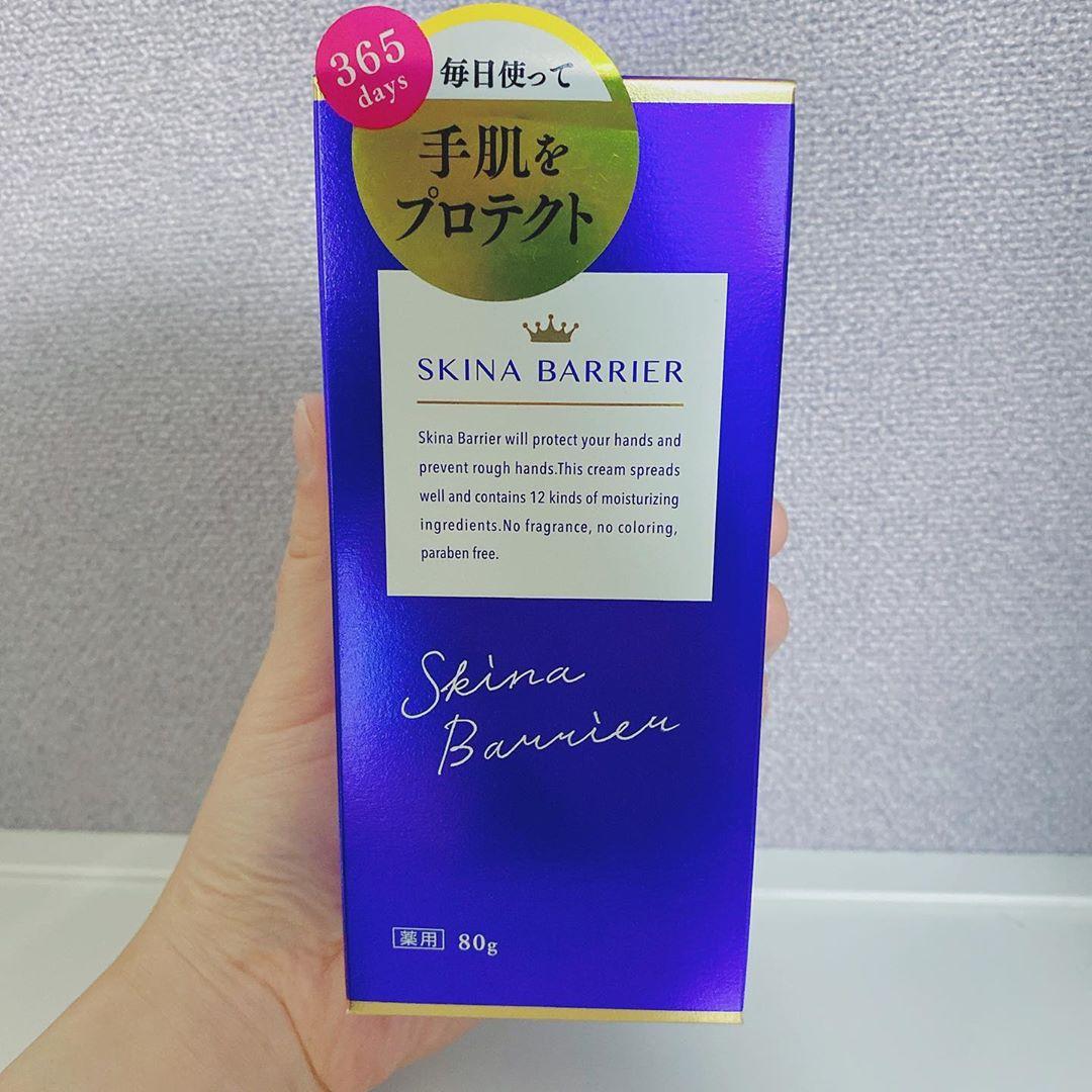 S SELECT(エスセレクト) スキナバリアを使ったナナセミユさんのクチコミ画像3