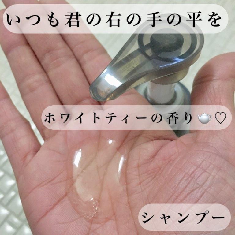 FURAcare(フラケア) モイストシャンプーを使ったまりこさんのクチコミ画像2