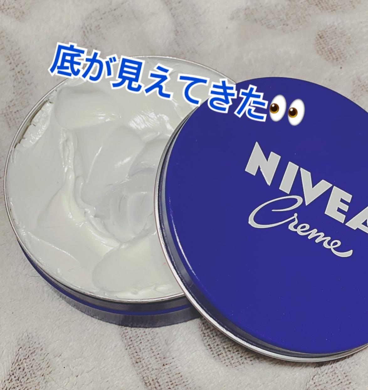 NIVEA(ニベア) クリーム(大缶)の良い点・メリットに関するNozomiさんの口コミ画像2