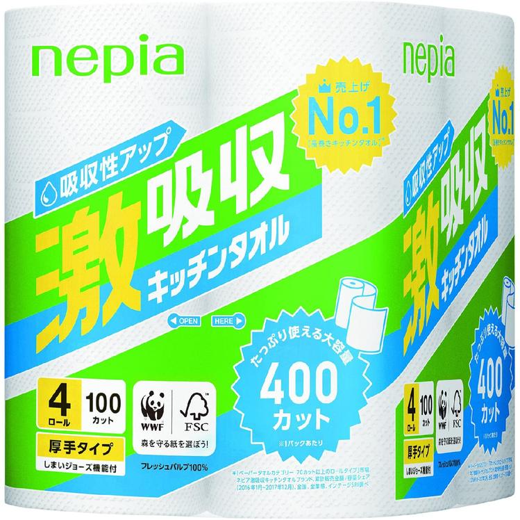 nepia(ネピア)激吸収キッチンタオル 2枚重ね 100カット×4ロールを使ったフチコさんのクチコミ画像1