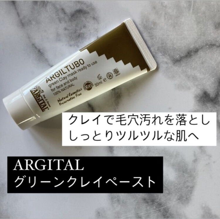 ARGITAL(アルジタル) グリーンクレイペーストを使ったみーさんのクチコミ画像1