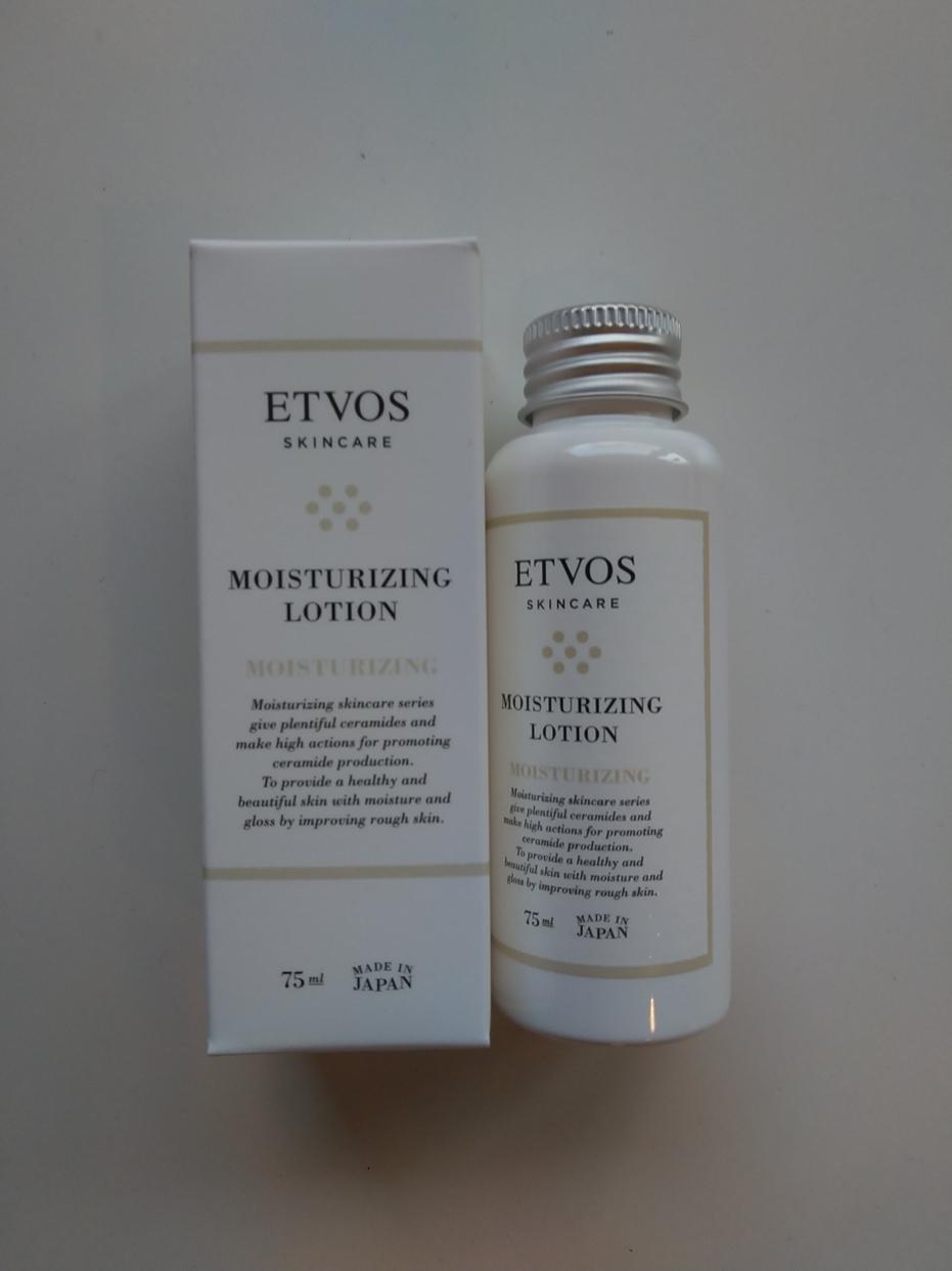ETVOS(エトヴォス) モイスチャライジングローションを使ったうさぎちゃんさんのクチコミ画像2