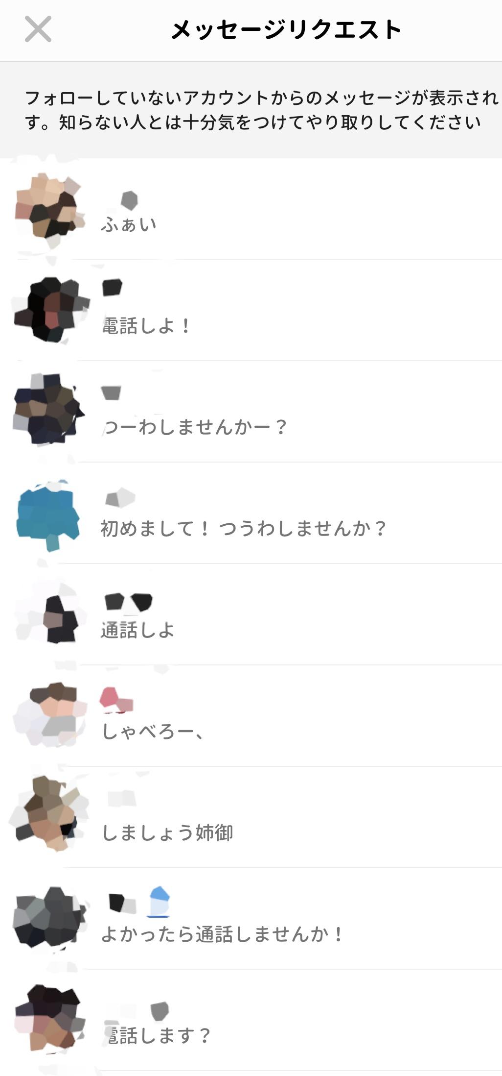 nanameue(ナナメウエ)Yay!を使ったmint01さんのクチコミ画像2