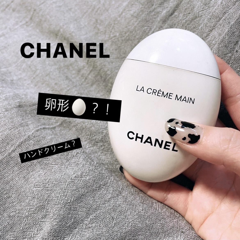 CHANEL(シャネル) ラ クレーム マンを使ったmさんのクチコミ画像1