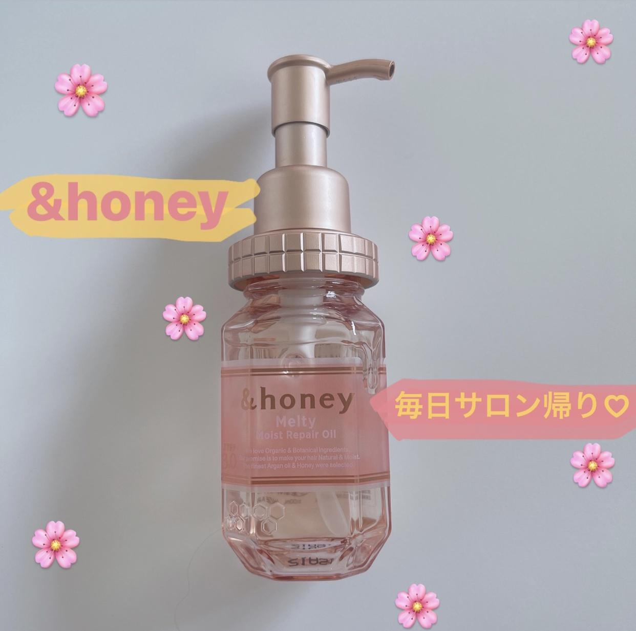 &honey(アンドハニー) モイストリペアヘアオイル3.0を使ったしらたまさんのクチコミ画像