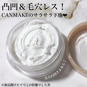 CANMAKE(キャンメイク) ポアレスエアリーベースの良い点・メリットに関するmakoさんの口コミ画像1