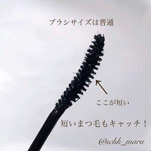 mude.(ミュード) インスパイア カーリング マスカラを使ったSachikaさんのクチコミ画像3