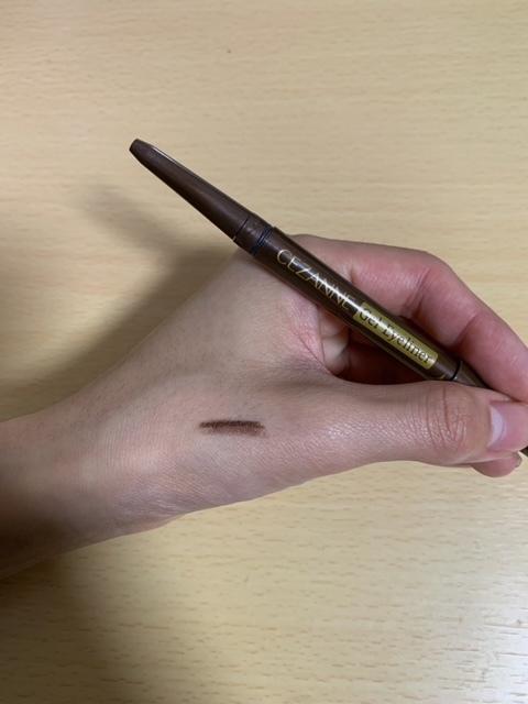 CEZANNE(セザンヌ) ジェルアイライナーを使った華香 あゆみさんのクチコミ画像1