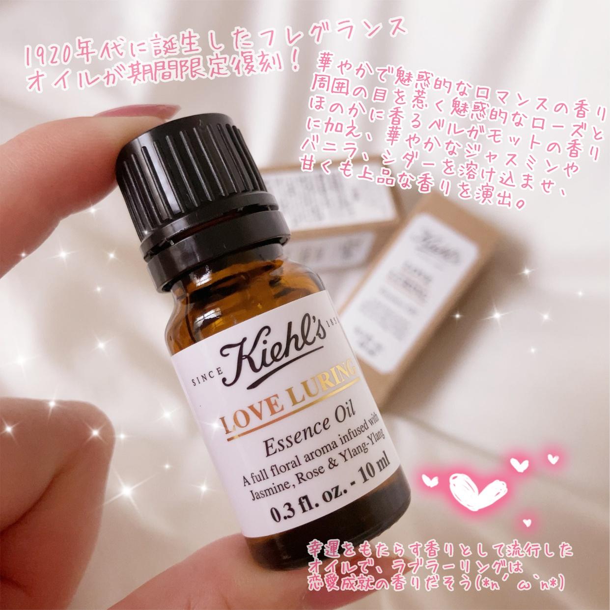 Kiehl's(キールズ) ラブ ラーリング エッセンス オイルを使ったNEKO☆mimiさんのクチコミ画像2