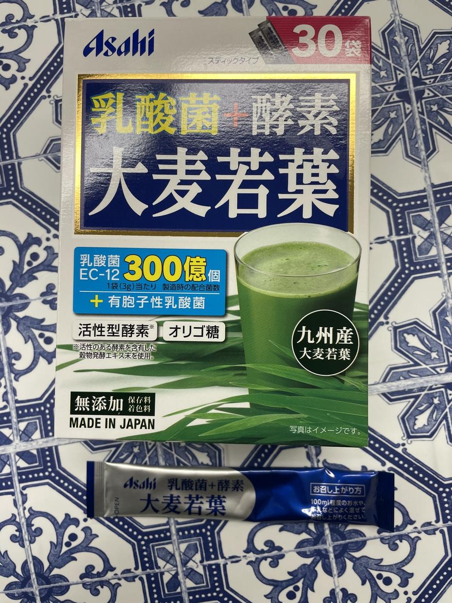 アサヒグループ食品(Asahi)乳酸菌+酵素 大麦若葉を使ったサキさんのクチコミ画像