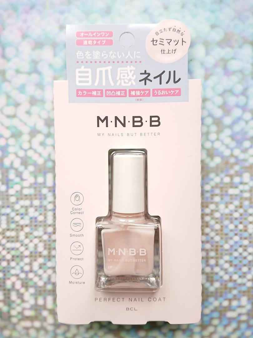 M・N・B・B(エム・エヌ・ビー・ビー)パーフェクトネイルコートを使ったbubuさんのクチコミ画像1