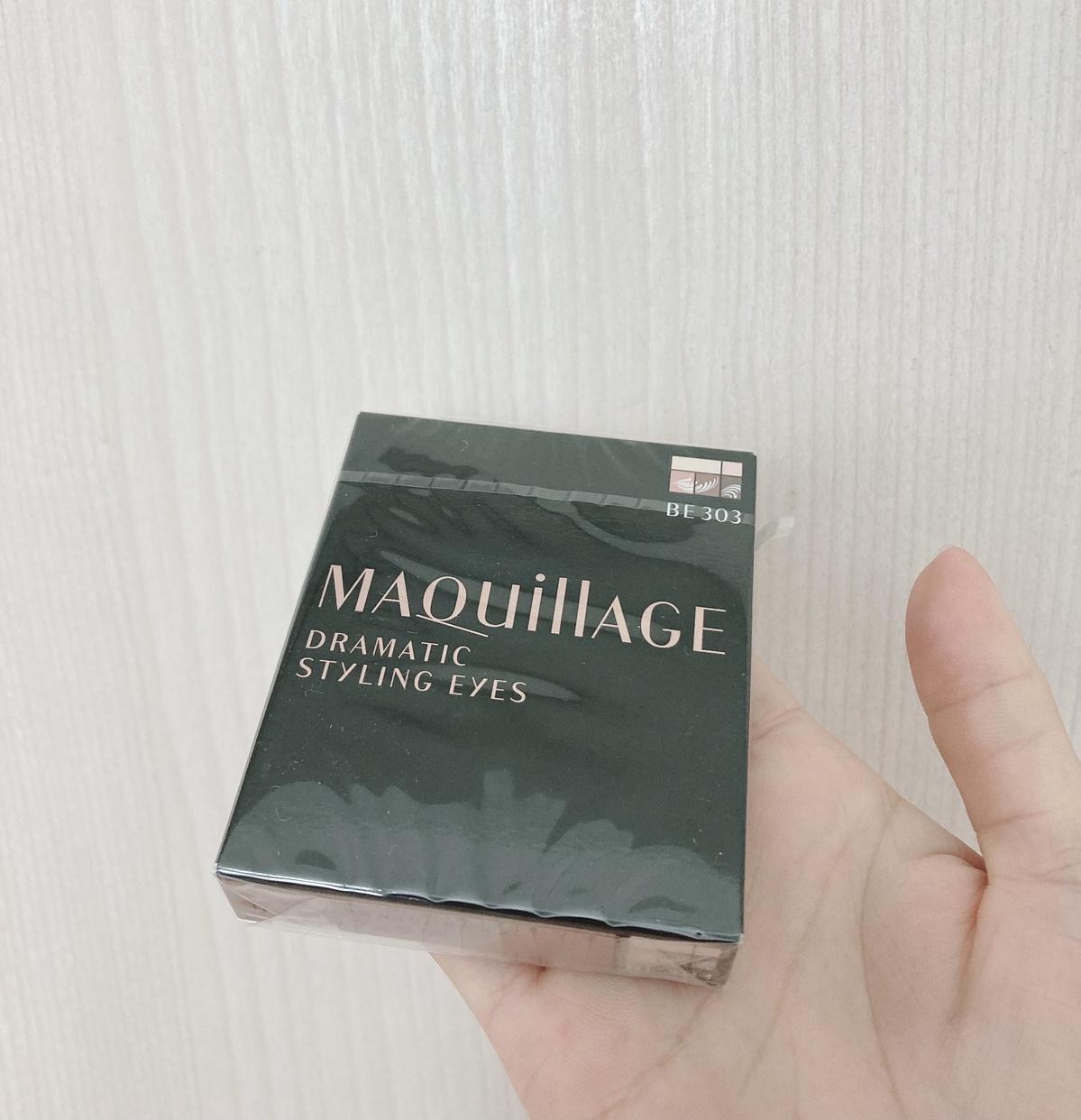 MAQuillAGE(マキアージュ) ドラマティックスタイリングアイズを使ったcoalaさんのクチコミ画像1
