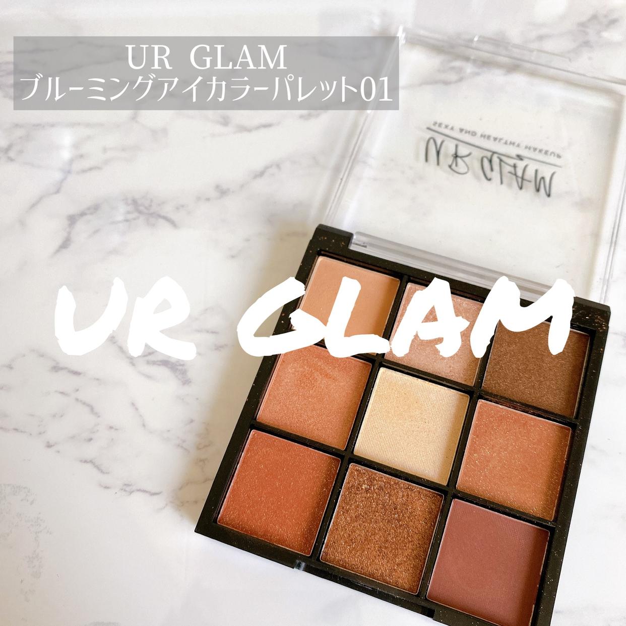 UR GLAM(ユーアーグラム) ブルーミングアイカラーパレットを使ったmimimi.beautyさんのクチコミ画像1