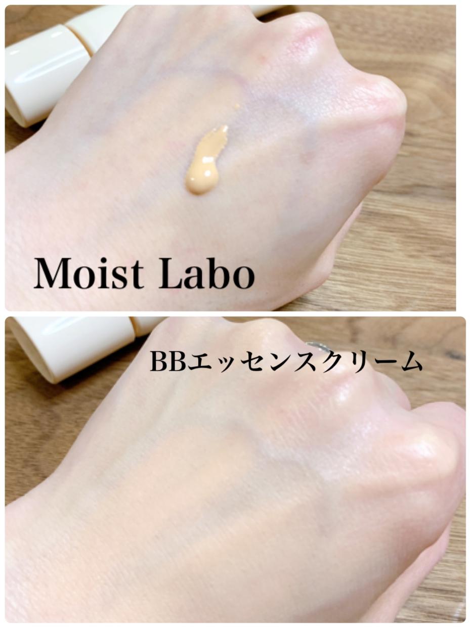 Moist Labo(モイストラボ) BBエッセンスクリームを使った日高あきさんのクチコミ画像2