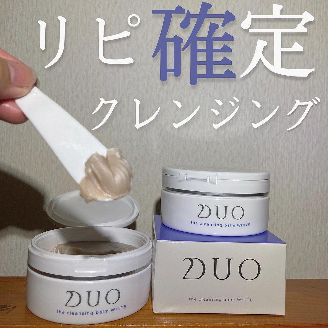 D.U.O.(デュオ)ザ クレンジングバームを使った ことりさんのクチコミ画像