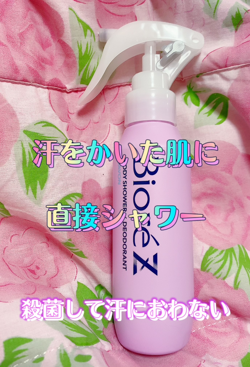 Bioré(ビオレ) Z 薬用ボディシャワーを使った珈琲豆♡さんのクチコミ画像
