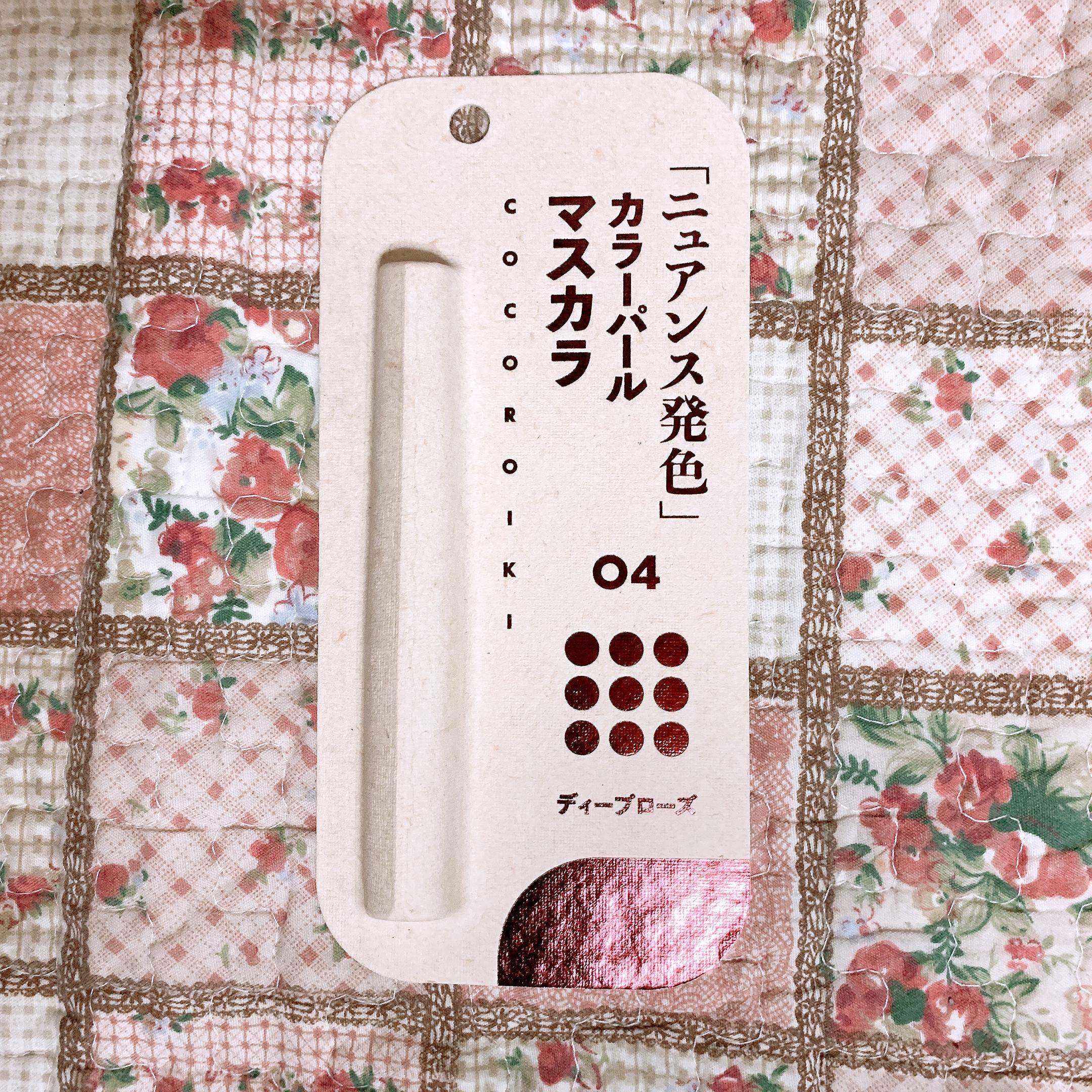 COCOROIKI(ココロイキ) アイデザインマスカラの良い点・メリットに関するまりたそさんの口コミ画像3