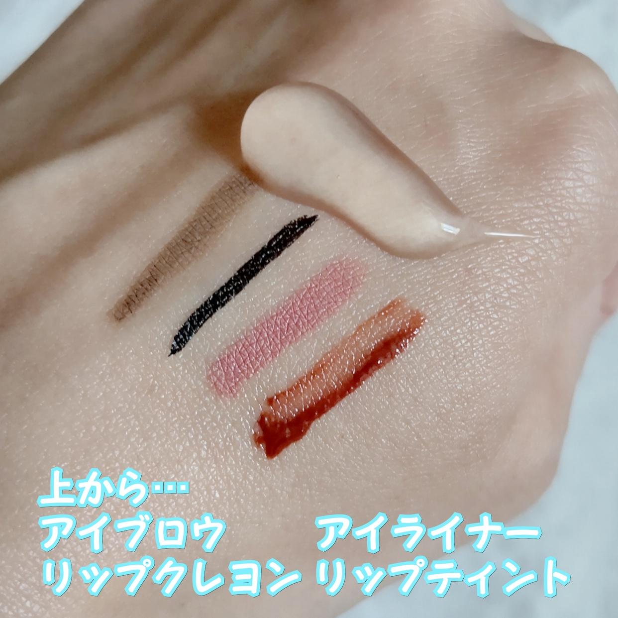 MIKIMOTO COSMETICS(ミキモトコスメティックス) ムーンパール クレンジングジェルの良い点・メリットに関するまおぽこさんの口コミ画像3