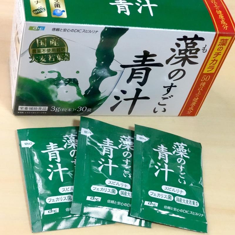 DIC スピルナ(ディーアイシー スピルナ)藻のすごい青汁を使ったshizuka035さんのクチコミ画像