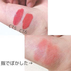 CEZANNE(セザンヌ)カラーティントリップを使った rinka(LIPSで活動中!!)さんの口コミ画像2