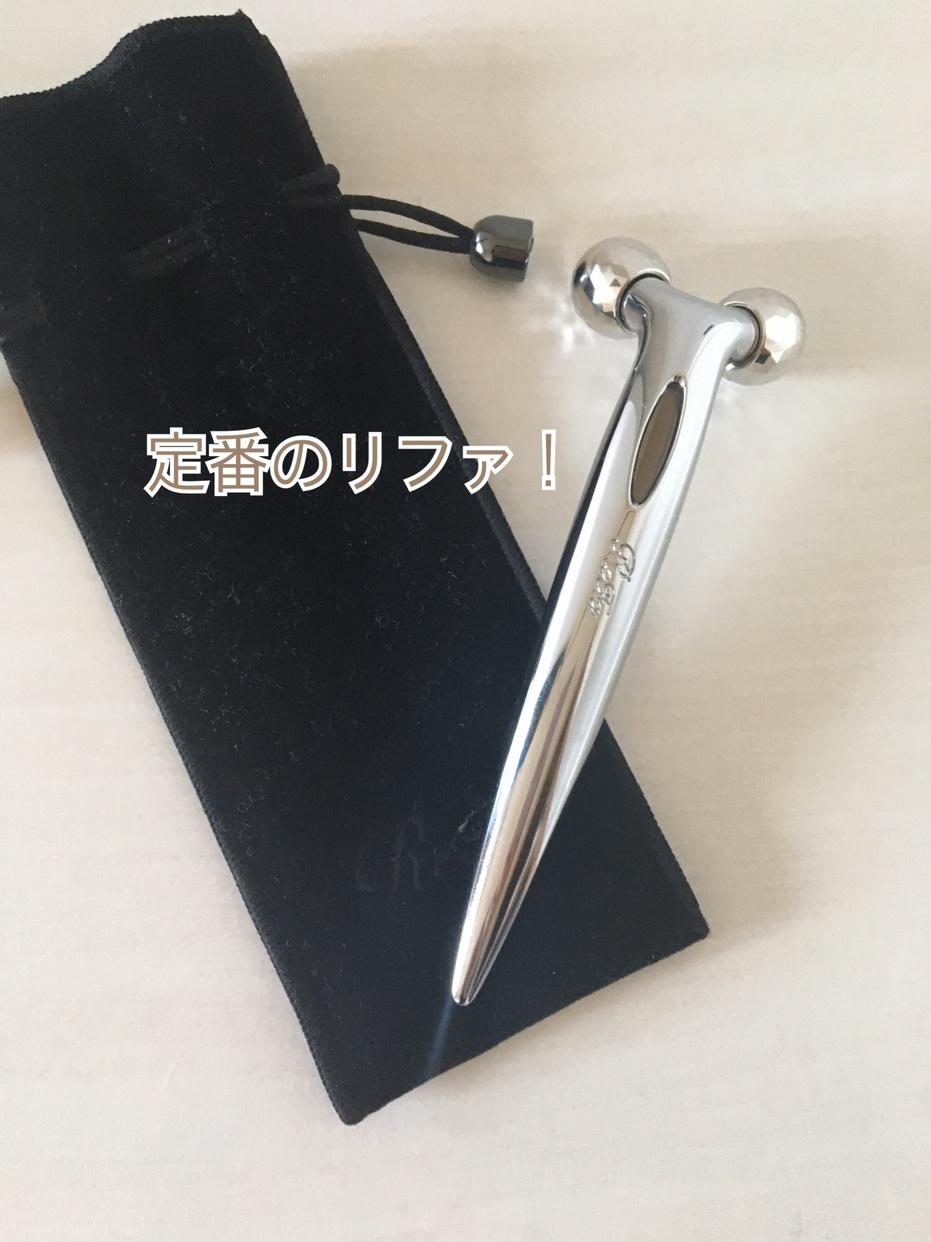 ReFa(リファ)S CARATを使った齋藤富美さんのクチコミ画像1
