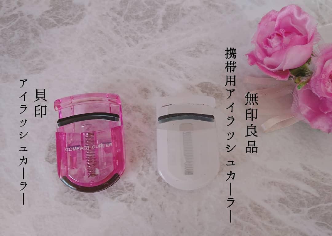 貝印(KAI)クエック PCアイラッシュカーラーを使ったYuKaRi♡さんのクチコミ画像3