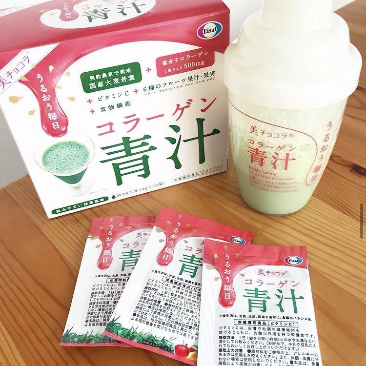 Eisai(エーザイ) 美 チョコラ コラーゲン青汁の良い点・メリットに関するxxxnaaさんの口コミ画像1